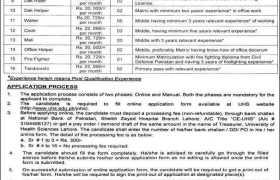 University of Health Sciences Lahore Jobs 2021