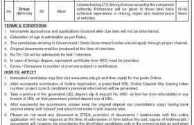 Jobs in DC Office Abbottabad 2021