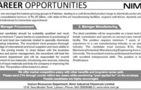 Jobs in NIMIR Industrial Chemicals Limited 2021