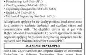 Jobs in CECOS University Peshawar 2021
