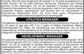 Jobs in Dynamic Sportswear Pvt Limited 2021