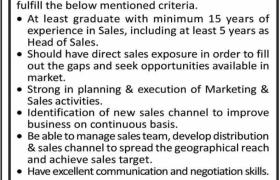 FMCG Company Jobs in Karachi 2021