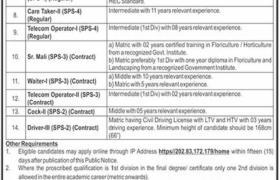 Jobs in Public Sector Organization 2021