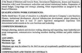 Jobs in PMDFC 2021