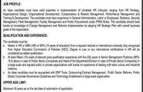 Jobs in CPGCL 2021