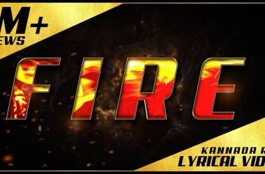 fire kannada song lyrics