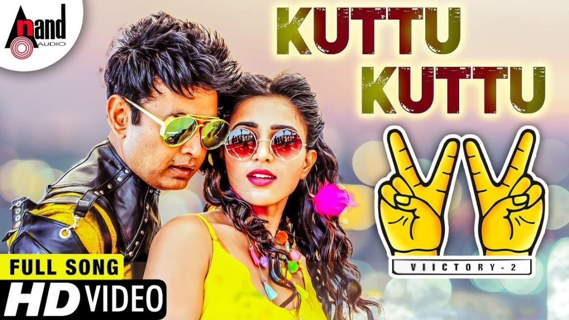 Kuttu Kuttu Song Lyrics | Victory 2