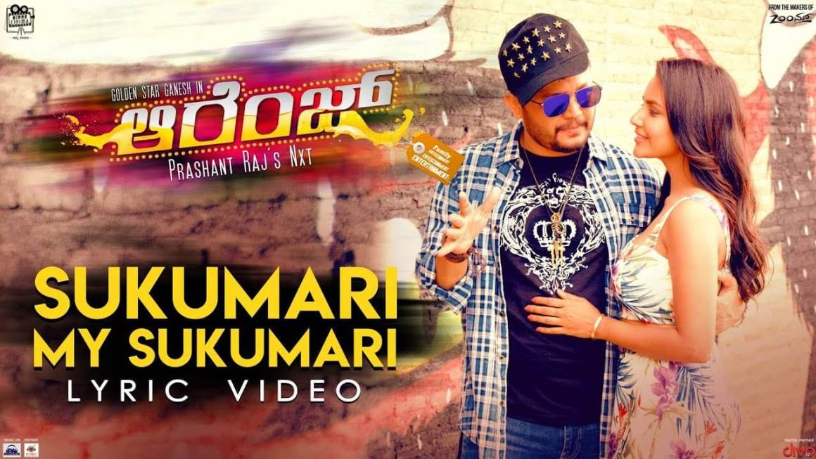Sukumari Song Lyrics | Orange Kannada Movie