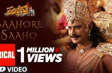 Saahore Saaho Song Lyrics