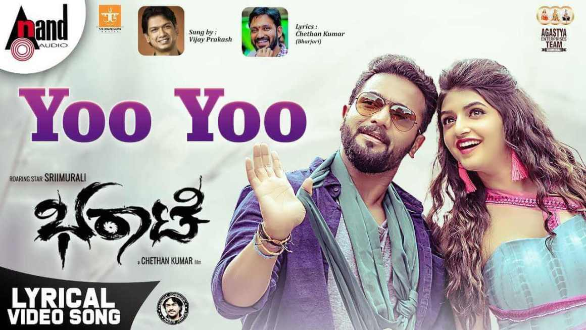 Yoo Yoo Song Lyrics | Bharaate