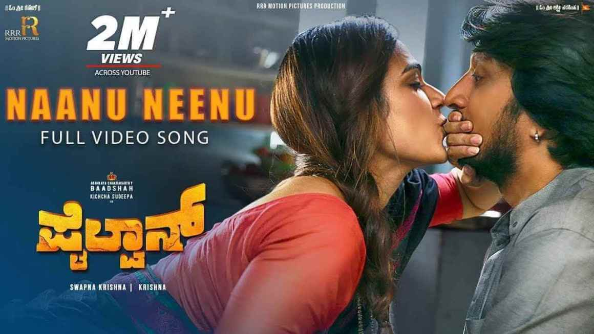 Naanu Neenu Song Lyrics | Pailwaan Songs Lyrics
