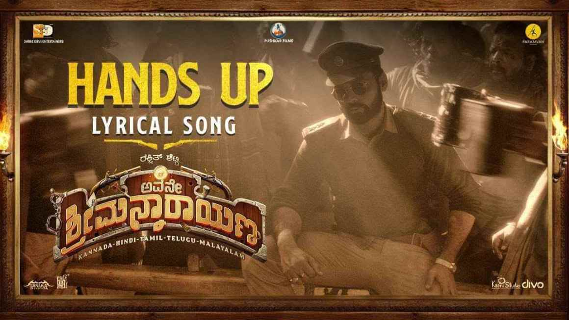 Hands UP Song Lyrics | Avane Srimannarayana Songs Lyrics
