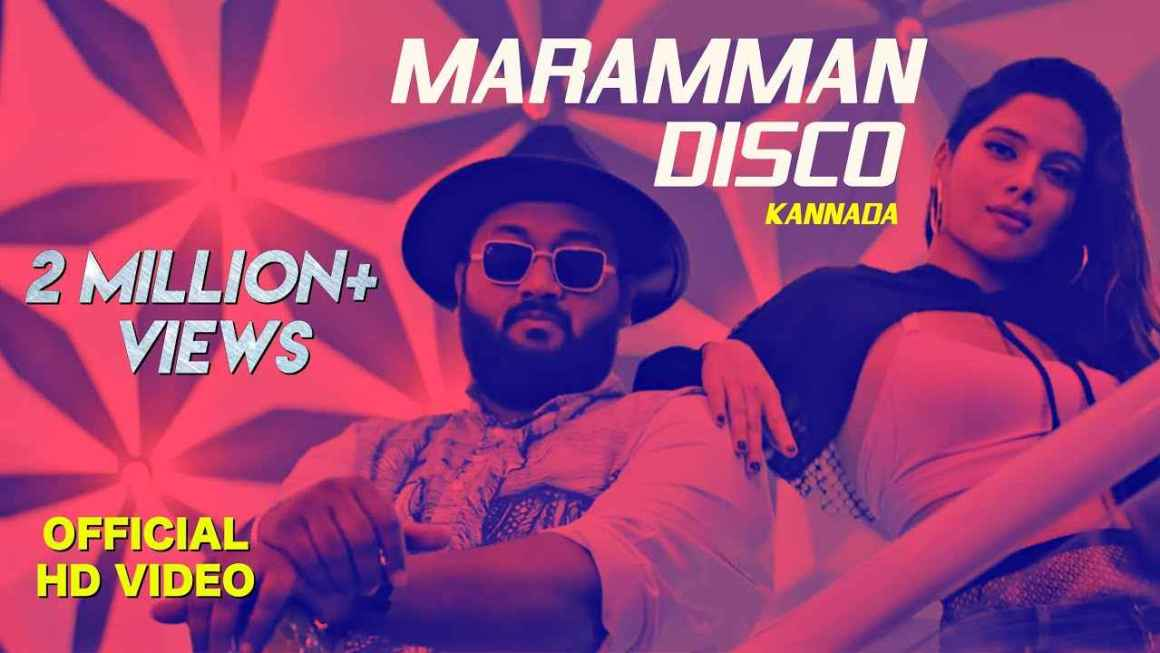 Maramman Disco Lyrics – All Ok
