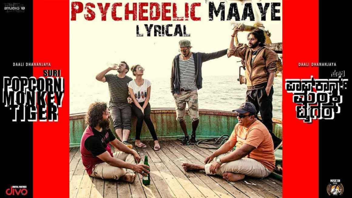Psychedelic Maaye Lyrics – Popcorn Monkey Tiger Songs Lyrics