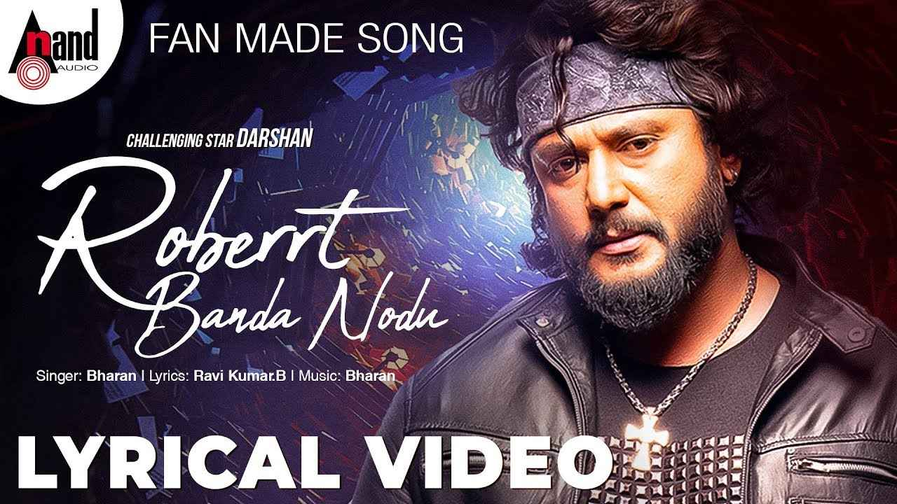 Roberrt Banda Nodu Lyrics