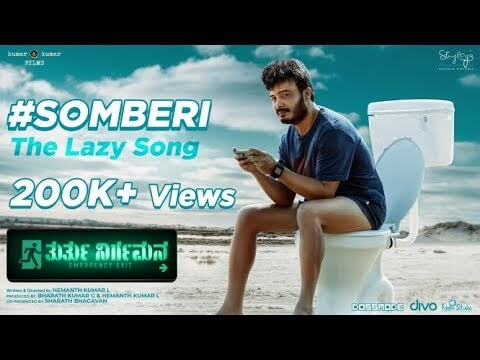 Somberi Lyrics – Thurthu Nirgamana Songs Lyrics