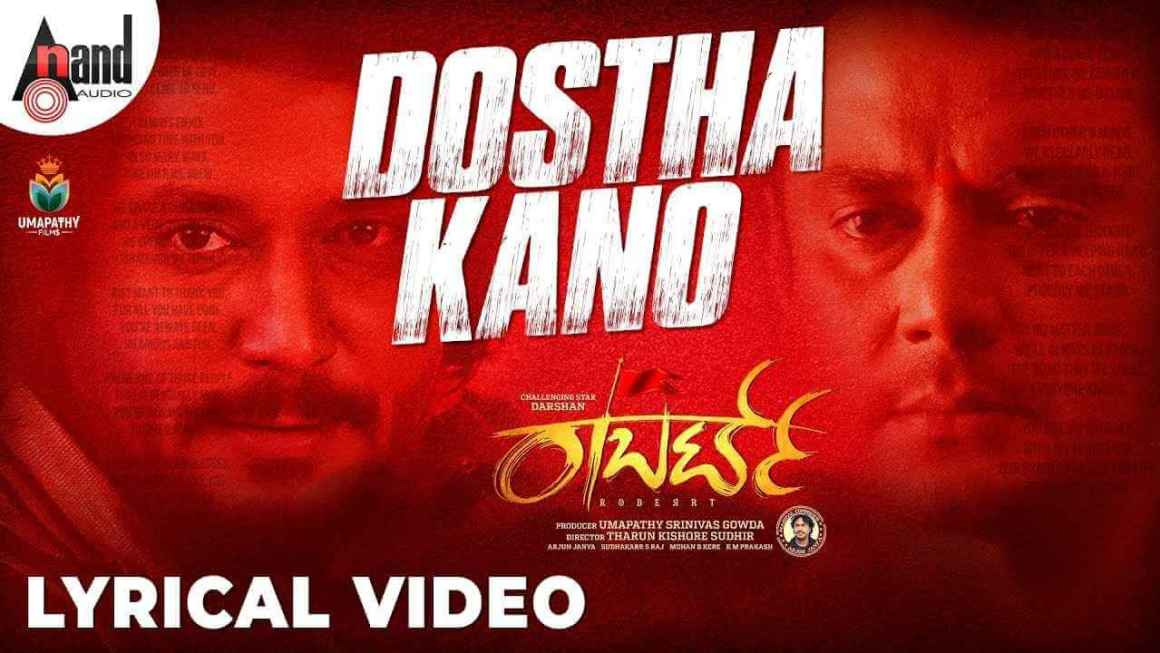 Dostha Kano Lyrics – Roberrt Songs Lyrics