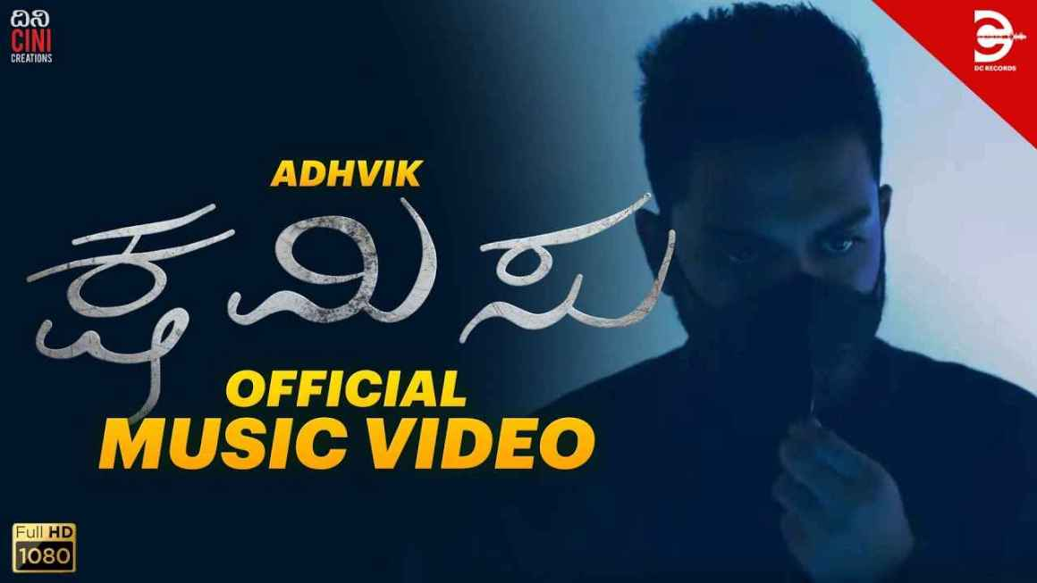 Kshamisu Lyrics – Adhvik – Kannada Music Video