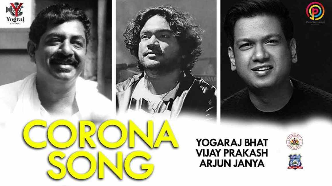 Corona Song Lyrics – Yogaraj Bhat – Kannada