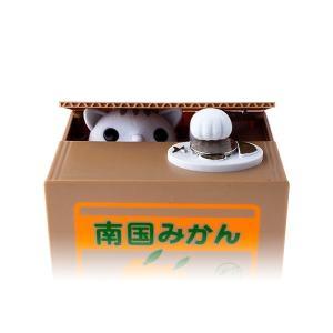 Itazura Kitty Cat Bank