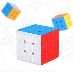 Shengshou MrM 3x3x3 Magnetic Version Cubo Magico Stickerless