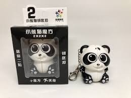 YX Panda 2x2 keychain
