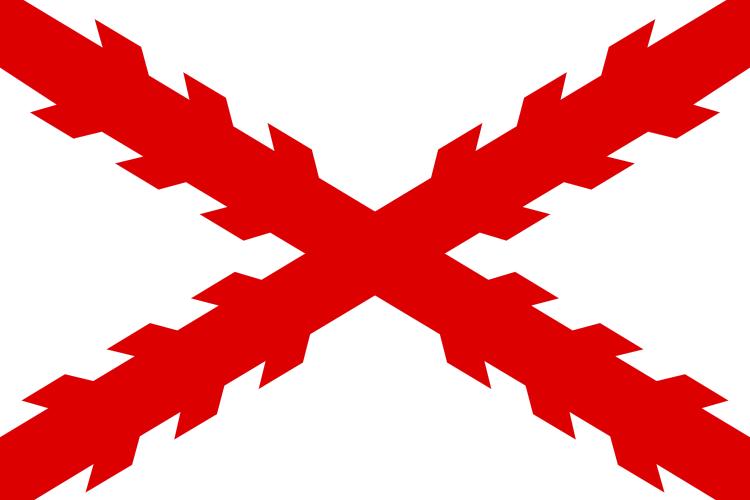 Cruz de San Andrés o Aspa de Borgoña