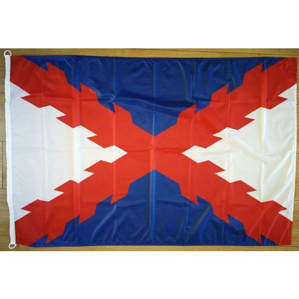 Bandera Tercio Viejo de Nápoles - La Tienda de los Tercios