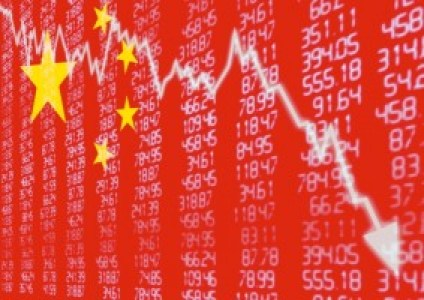 Chinese Stock Market Down