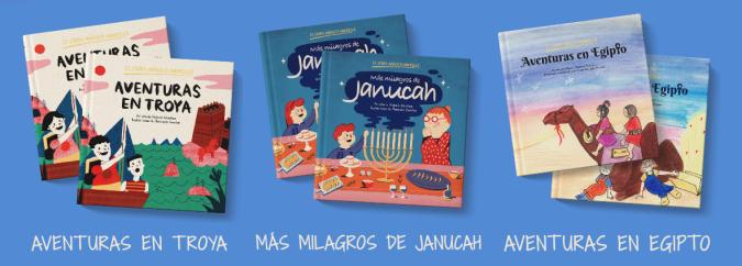 spanish children's books, Libro Magico Amarillo