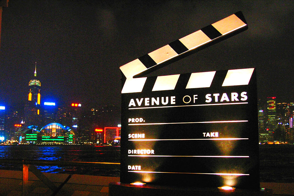 Avenue of Stars in Hong Kong