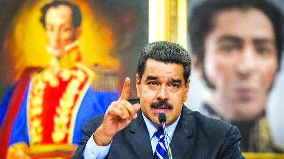 Nicólas Maduro./ARCHIVO-ARCHIVES