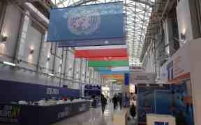 Atom Expo Sochi 2