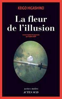 la-fleur-de-lillusion-keigo-higashino-actes-sud