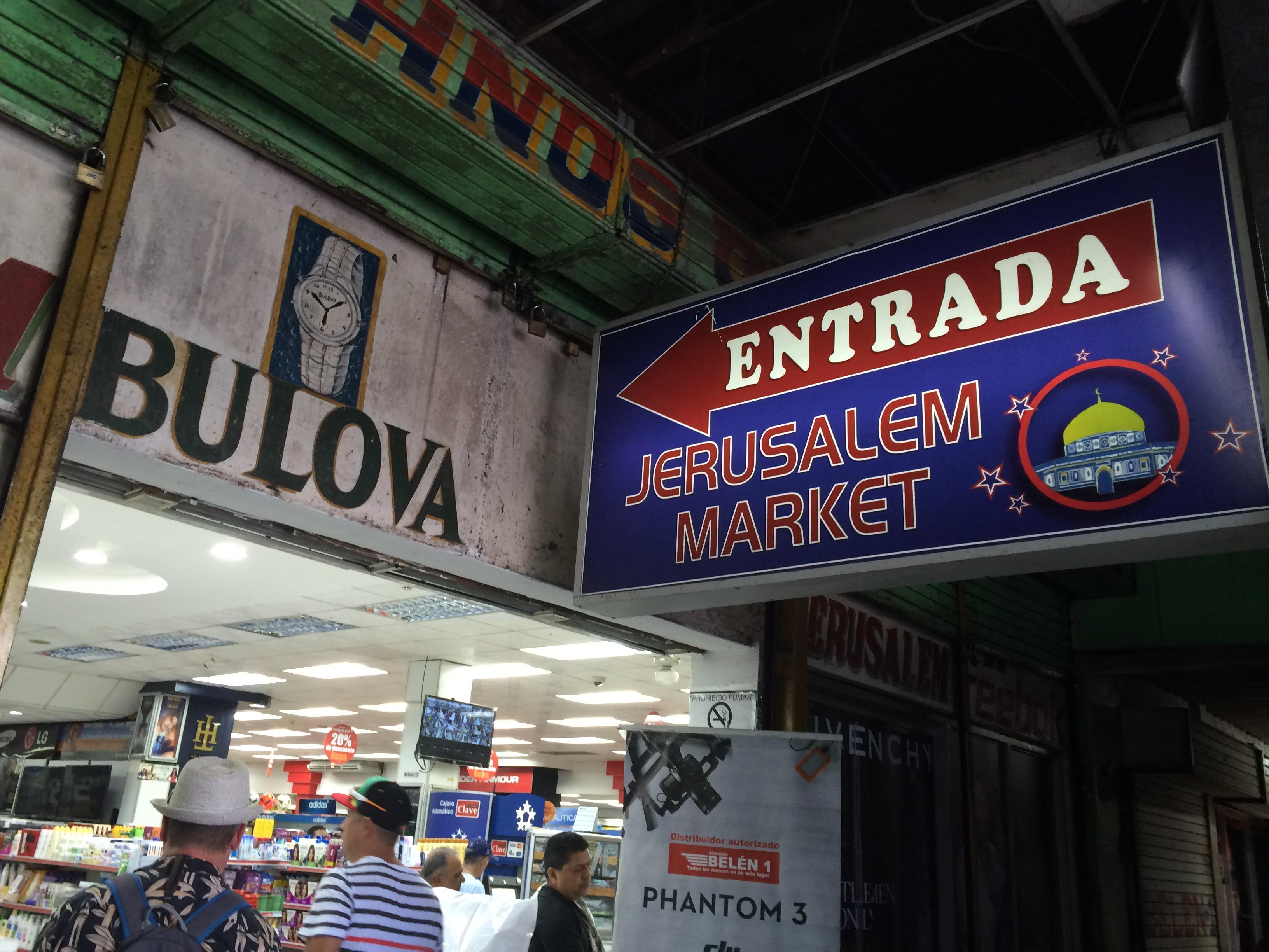 img_1062 Border Run #3 - A Quickie Panama The Expat Life