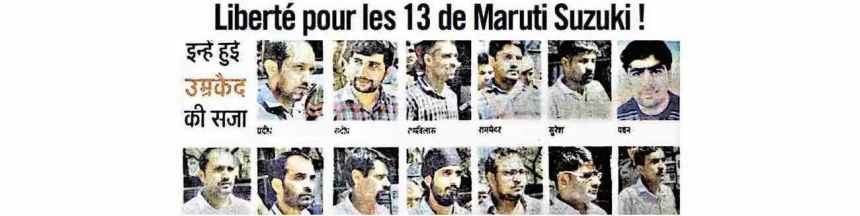 13 Maruti header 2