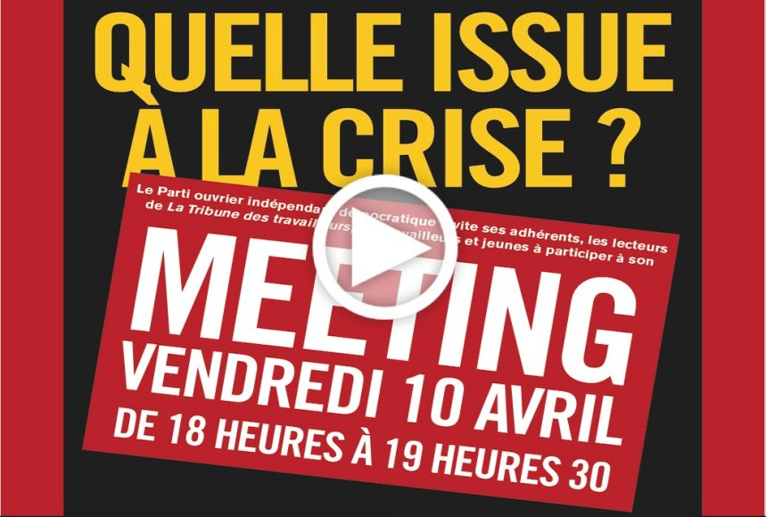 Meeting POID du vendredi 10 avril 18h