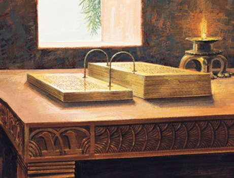 Drawing of the Gold Plates