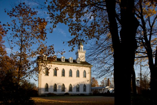 Kirkland temple in the fall