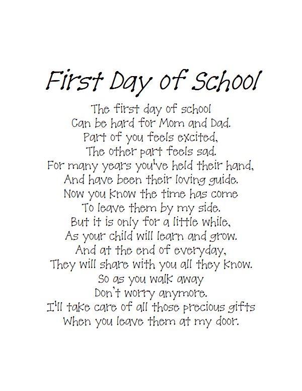 School poem
