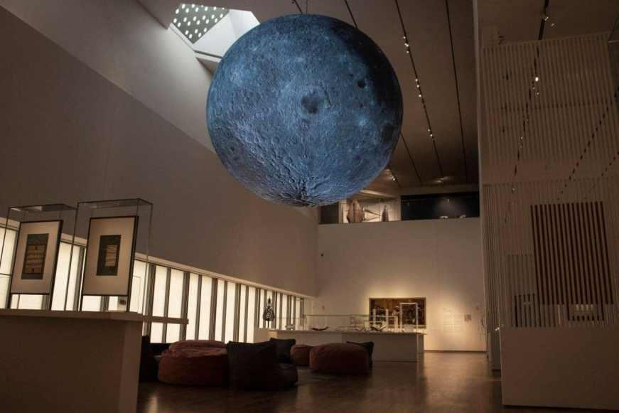 Moon Aga Khan Museum