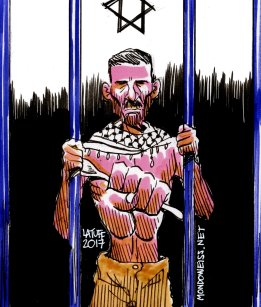 Palestinian prisoners in hunger strike
