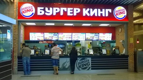 Ance in Moscow Airpot, love the Cyrillic Burger King