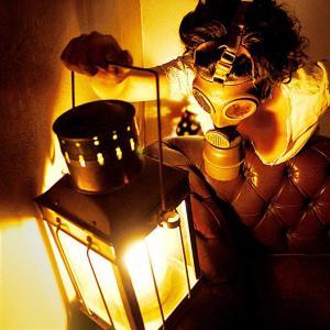 emmanuel bavoux photographies masque lanterne