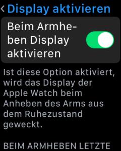 display-aktivieren