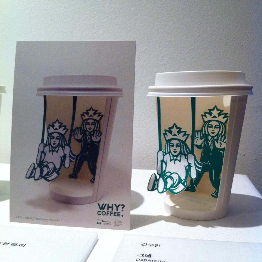 Starbucks Cup Art by Soo Min Kim 6