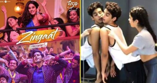 Ishaan Khatter and Janhvi Kapoor's Zingaat Song Released Today And It Is Making Us Dance Too
