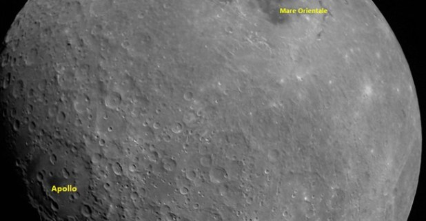 Chandrayaan-2 Captures The First Photo Of Moon At A Height Of 2650 Km