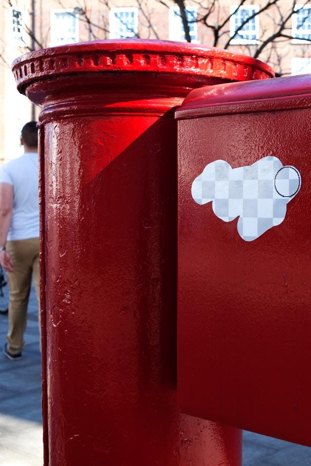 Street Eraser Project