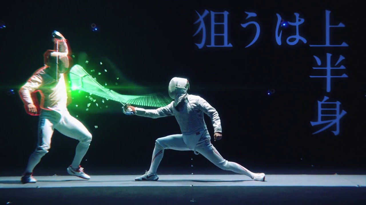 Laughing Girl Wallpaper Bringing Beautiful Sport Of Fencing To Life With Motion